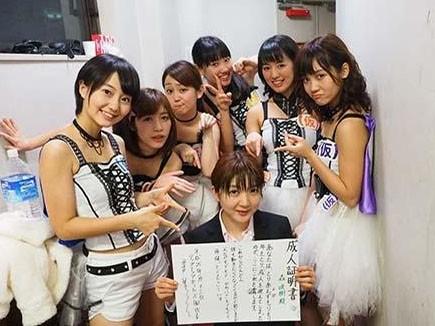 14年1月13日にTOKYO FM ホール定期ライブ バックステージパラ…