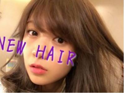 New HAIR アッシュ系が好き