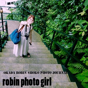 robin photo girl part1 「黒髪の彼女」
