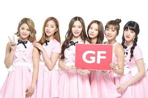 CLC GF撮影オフショットを公開!