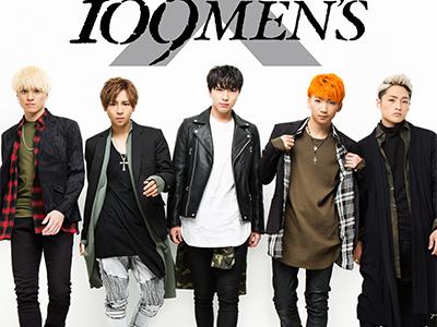 X4が渋谷の街を占拠。109 MEN'S 8月のシーズンビジュアルにモデ…