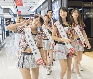 【動画】ROAD to KOREAいよいよ韓国へ…新世界免税店1日店長密…