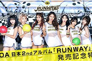 AOA日本2ndアルバム発売記念特番を「AbemaTV」にて放送決定