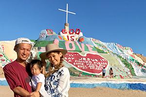 LAの人気旅行スポット「SalvationMountain」に行ってきま…