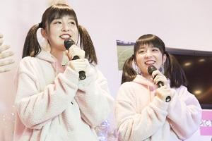 『りかりこ クリスマス☆スペシャルライブ』 GFライブレポート動画編Pa…