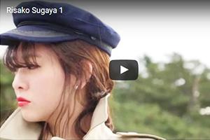 菅谷梨沙子 Movie vol.1「ありのままの私…そして、いつもと違う…
