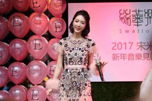 Emilyが台湾でファンミーティングを開催!