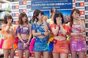 アプガ、つんく♂からのサプライズメッセージに涙も2度目の日本武道館公演を…