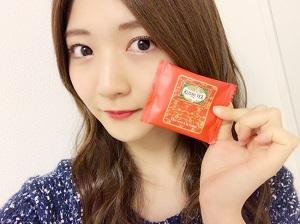 """KUSUMI TEA""""Thé vert à la fraise"""" 味のギ…"""