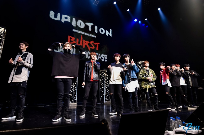 170122_UP10TION_2433_s+