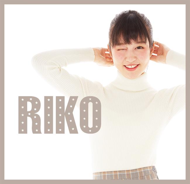 170309_riko_img1