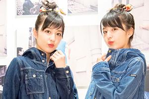 【PART2】りかりこがX-girlを訪問!最新アイテムで双子コーデに挑…