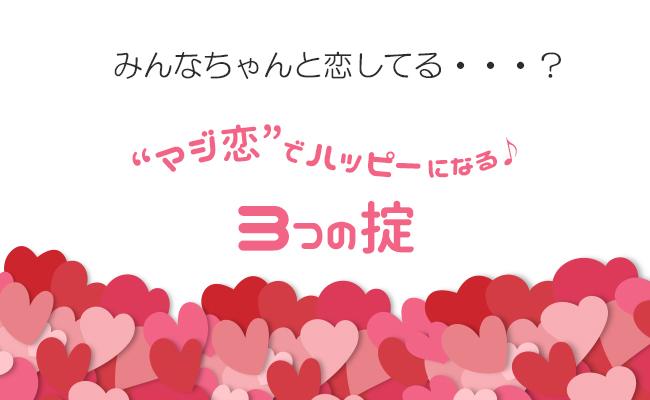 renai_title