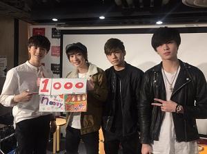 台湾ボーイズバンド「noovy」が1000枚のCDを完売!ワンマンライブ…