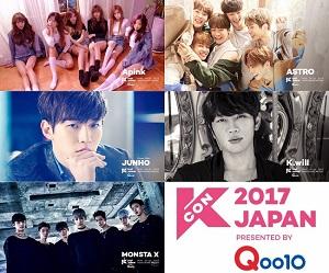 『KCON 2017 JAPAN × M COUNTDOWN』第1弾ライ…