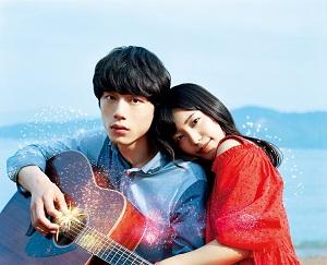 miwa&坂口健太郎W主演映画『君と100回目の恋』 DVD/Blu-r…