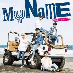 【MYNAME】 4月5日発売「出会いあいして」のリリースイベント決定!
