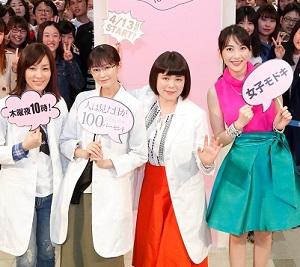 JY(知英)、話題の木10ドラマ主題歌を2,000…