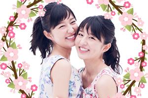 【Vol.3】りかりこ四変化!未公開ショット Photo Gallery…