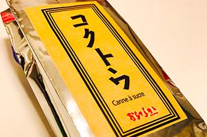 超コクトウ!!!優しい甘さが広がるコクトウ茶♡