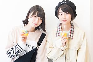 【Vol.1】新井愛瞳×ピンキー Girl meets Girl♡『2人…