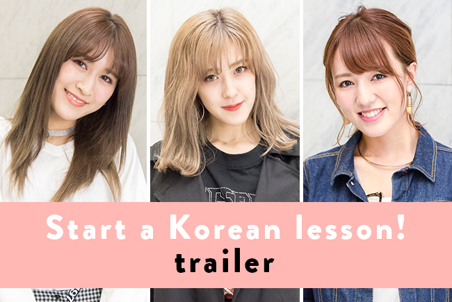 170421_korea_title