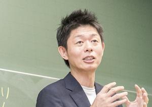 島田秀平【大妻女子大学講義総集編①】すぐに役立つパ…