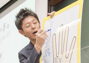 島田秀平【大妻女子大学講義総集編③】恋愛運から仕事…