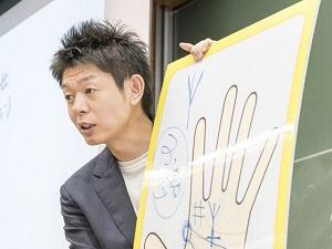 島田秀平【大妻女子大学講義総集編⑦】心に響く手相占い