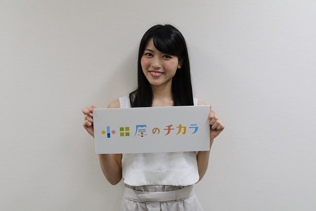 小田原矢島公式3