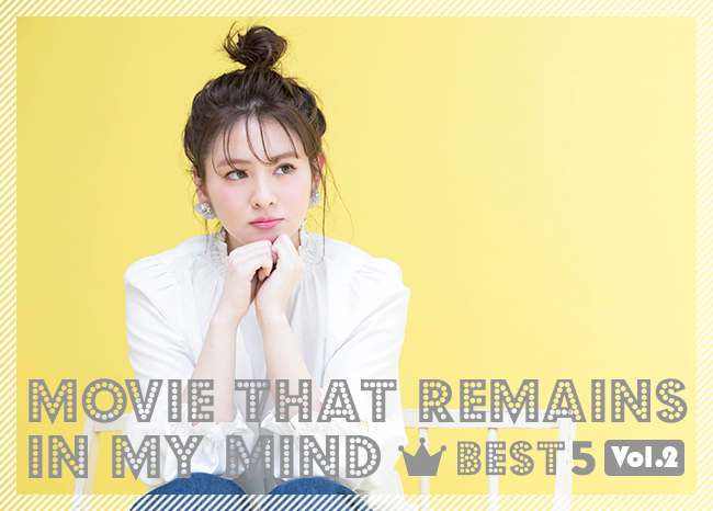 170728_movie_title