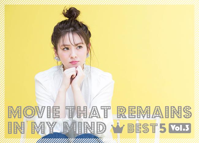 170729_movie3_title