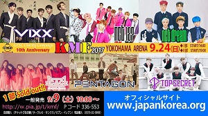 「10th Anniversary KMF2017」 V…