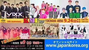 「10th Anniversary KMF2017」 VIXX、NCT …